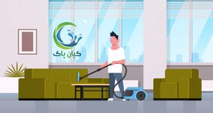 ergjvornjgo549ugj5og5i4yng54i8tyn38ty438nthco4irh 300x159 ویژگی های حرفه ای یک کارگر نظافت منزل و شرکت خدماتی معتبر چگونه است؟
