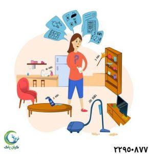 ervomjerlgvn953guy953voluvgt5outo853vtco4ht4iotu4oitjh4 291x300 ویژگی های حرفه ای یک کارگر نظافت منزل و شرکت خدماتی معتبر چگونه است؟