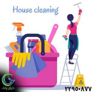 rgkvmtrn0ug59uyg54ogjno5eejgli53jvgil35kjtoc34jkt 300x300 ویژگی های حرفه ای یک کارگر نظافت منزل و شرکت خدماتی معتبر چگونه است؟